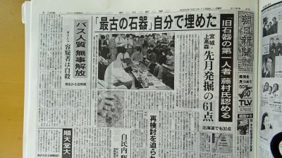 asahi-kamitaka01.jpg