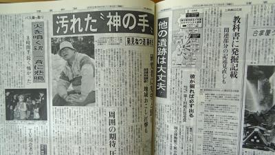 yomi-kamitaka02.jpg