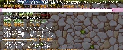 Maple160422_213714.jpg