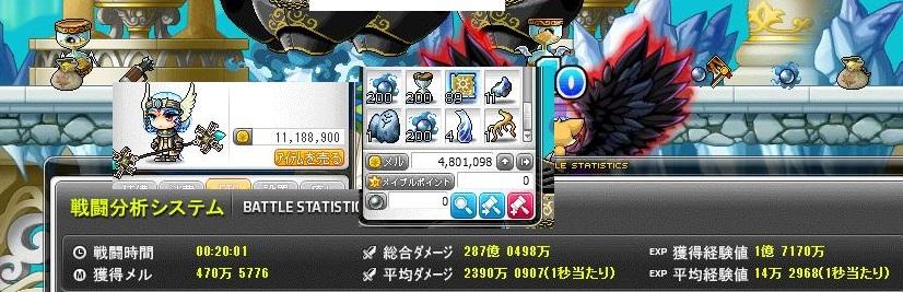 Maple160608_000357.jpg