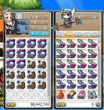 Maple160608_003320.jpg