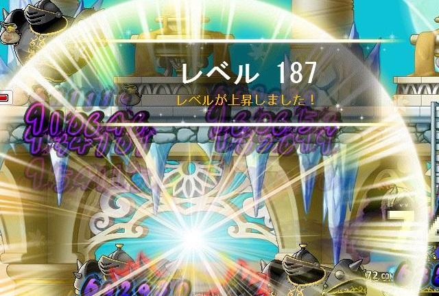 Maple160608_004755.jpg