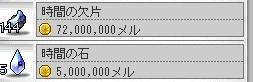 Maple160621_204118.jpg