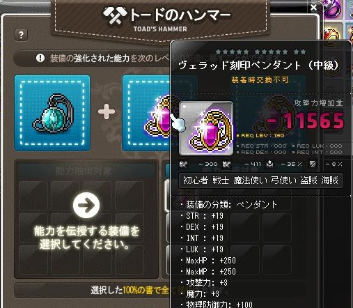 Maple160624_011254.jpg