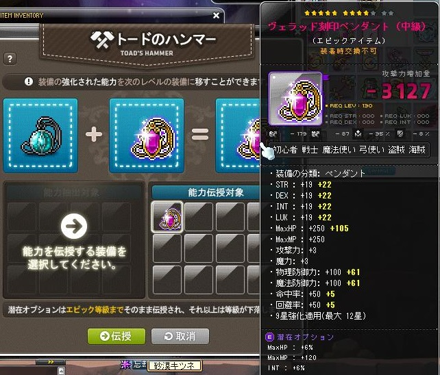 Maple160624_011256.jpg