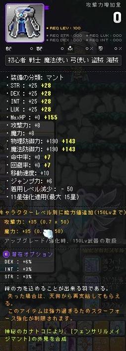 Maple160627_022543.jpg