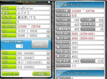 Maple160628_024233.jpg