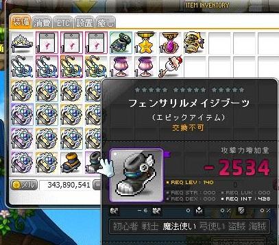 Maple160703_183017.jpg