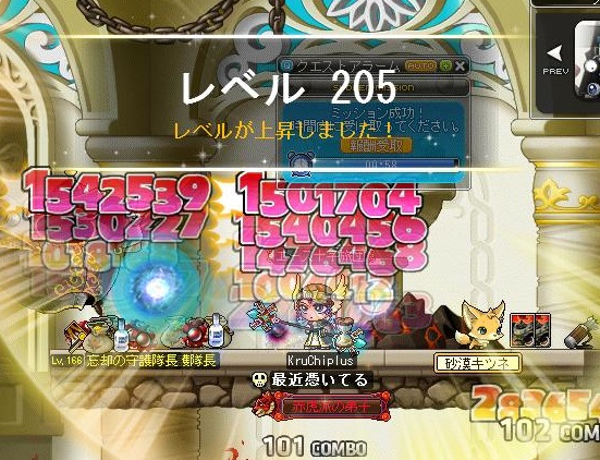 Maple160704_192154.jpg