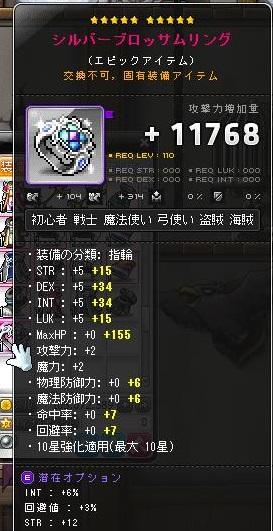 Maple160705_162411.jpg