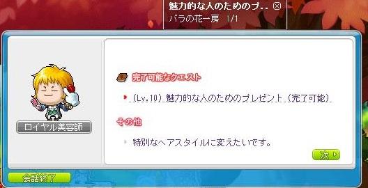 Maple160705_164748.jpg