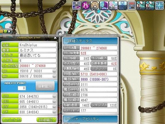 Maple160705_210550.jpg