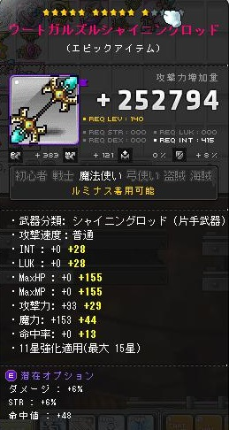 Maple160707_172434.jpg