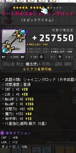 Maple160707_172629.jpg