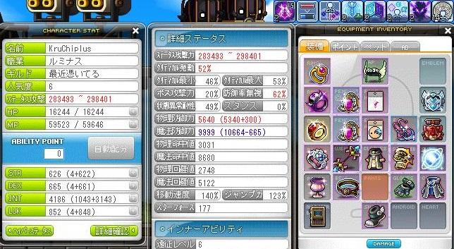 Maple160707_211831.jpg