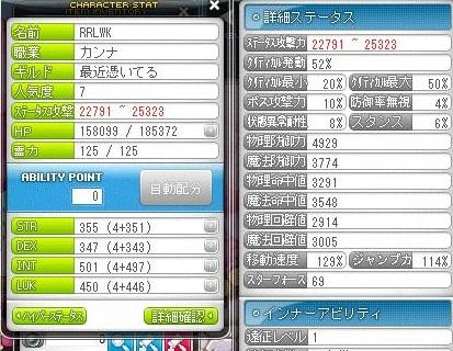 Maple160708_021458.jpg