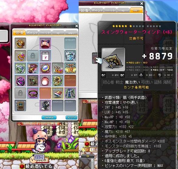 Maple160708_022307.jpg