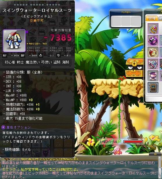 Maple160708_180335.jpg