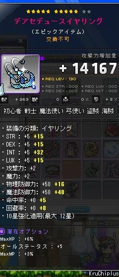 Maple160708_204551.jpg