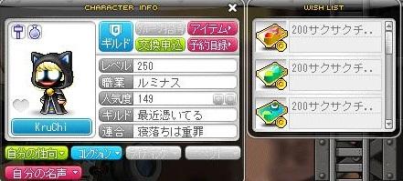 Maple160709_003706.jpg