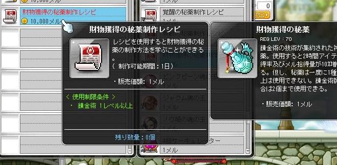 Maple160709_011535.jpg