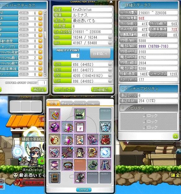 Maple160709_045113.jpg