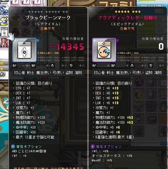 Maple160709_155104.jpg