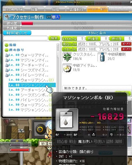 Maple160709_155429.jpg