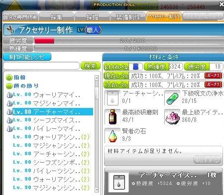 Maple160709_155439.jpg