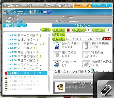 Maple160709_210136.jpg