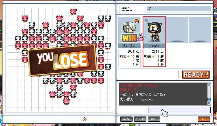 Maple160710_005523.jpg