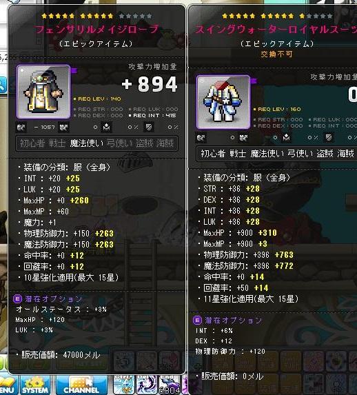 Maple160720_191150.jpg