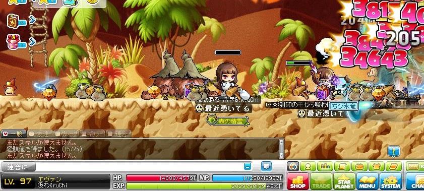 Maple160722_065958.jpg