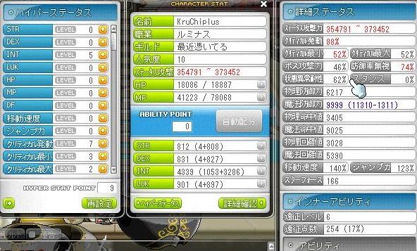 Maple160722_200447.jpg