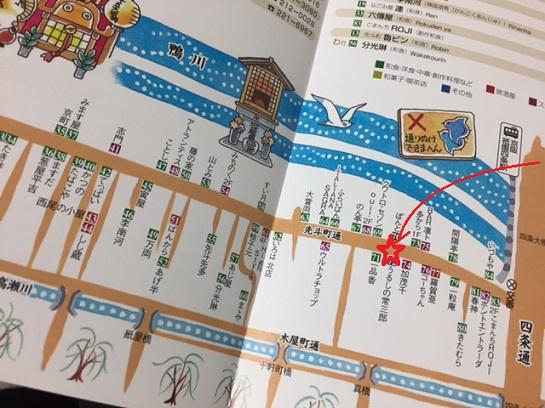 のれん会パンフレット地図