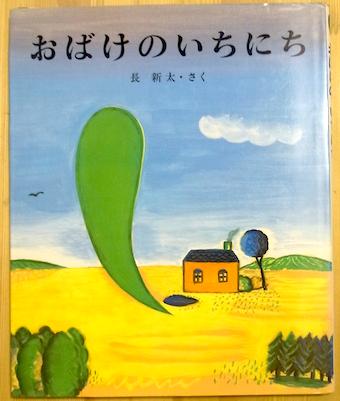20160802-1