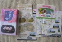 2016姫路城10