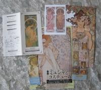 あべのことりミュシャ館02