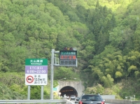 出雲松江鳥取2