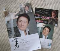 TSUTAYAえびす橋2016-2
