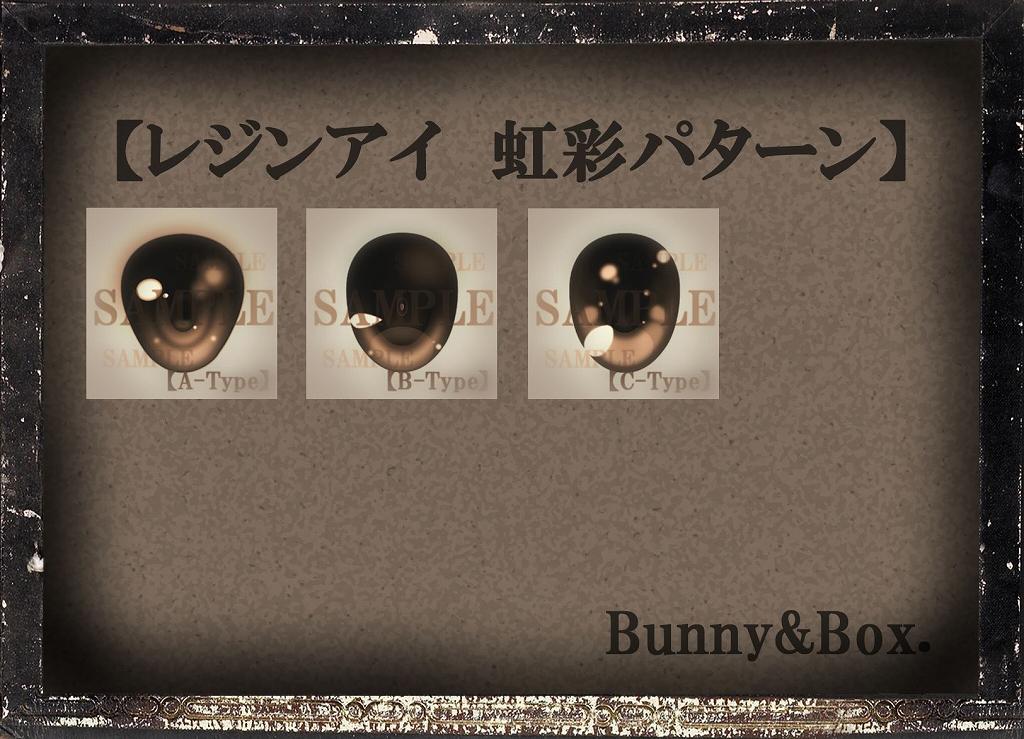 s-リスト台紙レトロ,ABC_edited-1