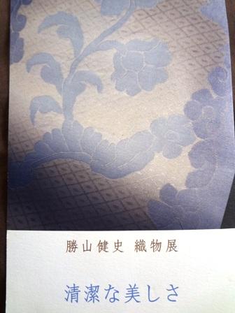 DSC03471.jpg