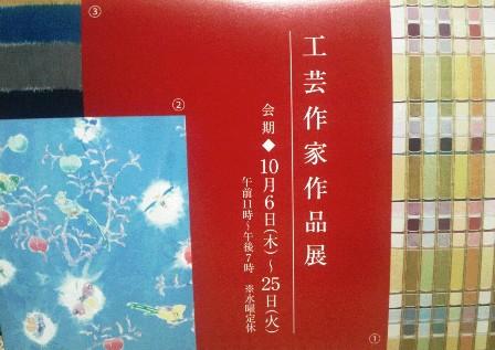 DSC_1768.jpg