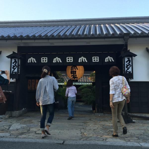 161017山田うどん
