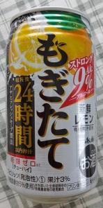 アサヒもぎたて 新鮮レモン 350ml