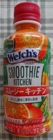 ウェルチ スムージーキッチン オレンジミックス 200g 51円