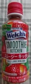 ウェルチ スムージーキッチン ストロベリーミックス 200g 51円
