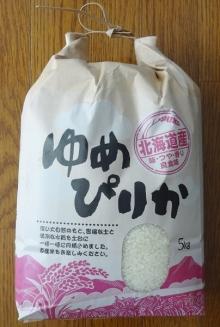 ゆめぴりか 5kg 1980円
