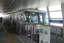 9:40 大阪空港駅で、モノレールに乗ります。