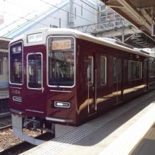 9:53 阪急 蛍池駅にて 宝塚へ